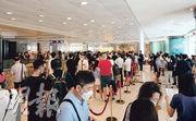 以接近現樓形式重推的長實深水埗愛海頌,昨日推售項目最後的83伙,折實售價由846萬元起,高峰時曾有逾100人排隊等候。