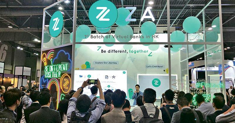 據本報了解,眾安銀行最快下月推出以循環貸款方式實現最多提早7日「出糧」的產品,是香港銀行界首創。(資料圖片)