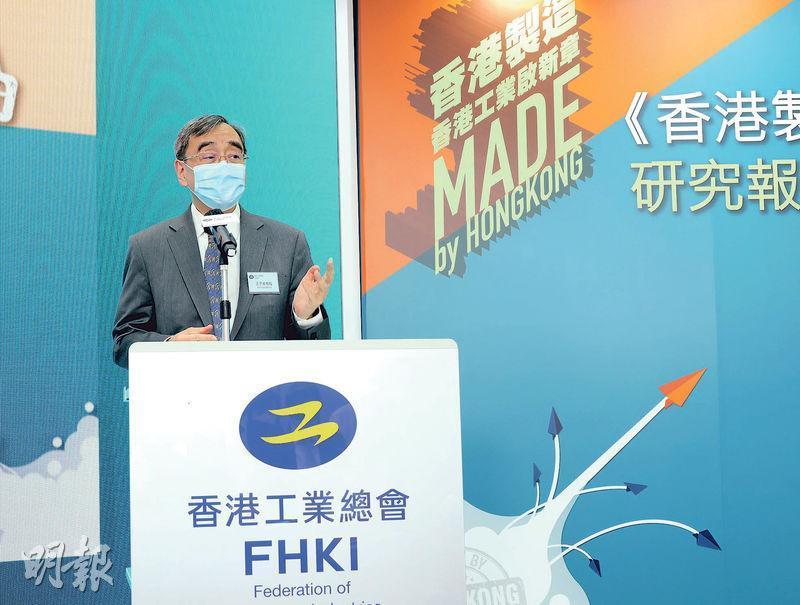 香港大學首席副校長、經濟學講座教授王于漸(圖)認為本港在新的複雜國際環境下若要「再工業化」,特區政府在土地、體制及政策等方面須給予支持,例如重新規劃新界土地作工業發展用途。