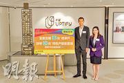 遠洋集團香港常務副總經理楊樂宇(左)表示,千望累售53伙、套現逾3億元。遠洋銷售及市場事務總監張詩韻(右)則表示,項目昨加推餘下全數13個標準單位,撇除樓層因素,料加價約1至2%。
