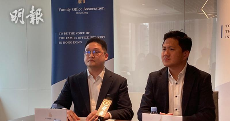 香港家族辦公室協會成員超過30個 資產規模達530億美元。圖右為關志敏、圖左為葛綸。(葉翠攝)