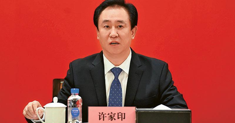 中國恒大再爆商票未兌付事件 涉資逾4億人幣