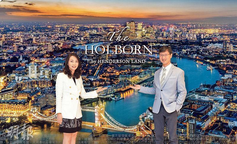 恒基物業代理營業(二)部總經理韓家輝(右)表示,THE HOLBORN提供420伙,示範單位及售樓處將近完工,預料下月有機會上載樓書。