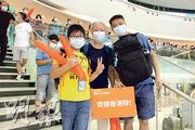 今屆東京奧運,香港運動員表現突出之際,為剌激體育商品零售市道,新地旗下沙田新城市廣場明日起將派發千張100元運動服飾禮券。