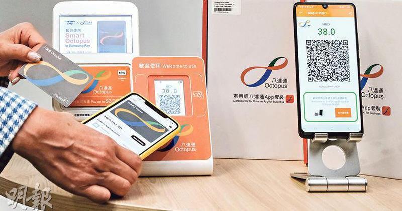 零售業協會﹕電子消費券首日八達通使用率達七至八成