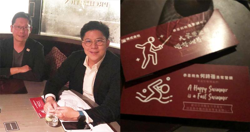 黃傑龍稱已「找數」 向張家朗及何詩蓓贈金卡 共涉18萬消費額(圖片來源:黃傑龍fb)