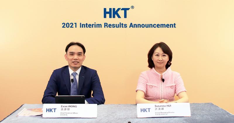 香港電訊董事總經理許漢卿(右)