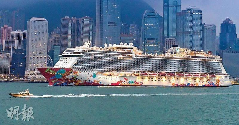 雲頂香港預計中期虧損淨額減少至3.3億美元