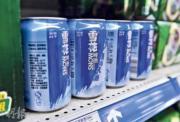 華潤啤酒中期多賺106% 中期息0.264元人幣