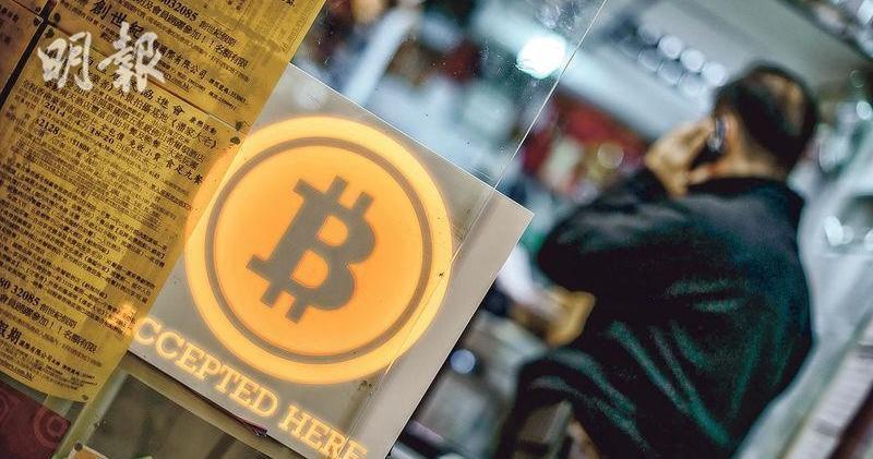 人行開展專項整治 整頓11家涉嫌開展虛擬貨幣非法活動企業