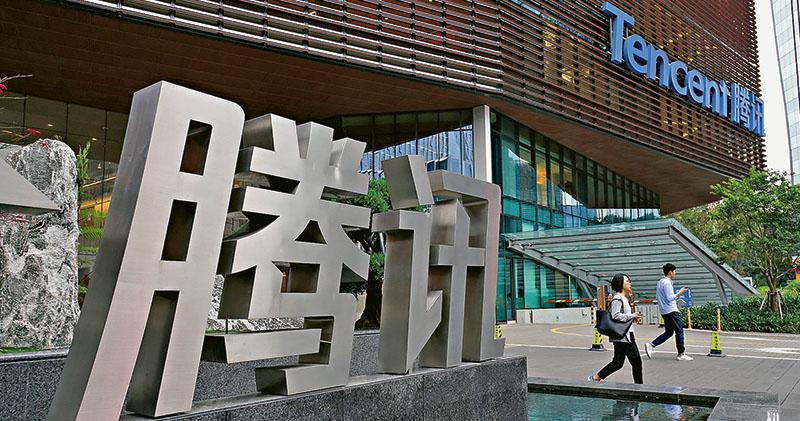 騰訊中期經調整利潤升17% 符預期 次季經調整盈利增13% 不派息
