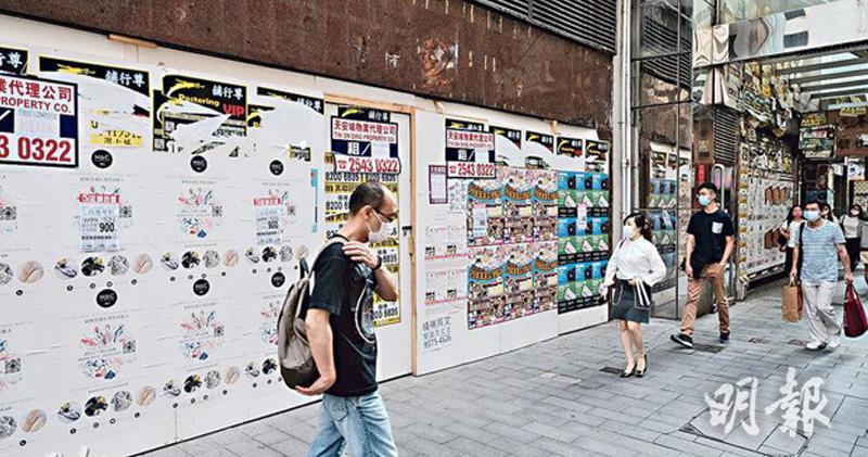 香港5至7月失業率低見5% 失業大軍減1.47萬人