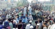 IMF限制阿富汗取用資金 塔利班失去關鍵資源