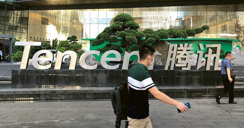 騰訊投500億元人民幣響應對中國共同富裕政策