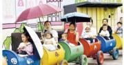 富瑞:中國今年出生人口數量可能跌至紀錄低點