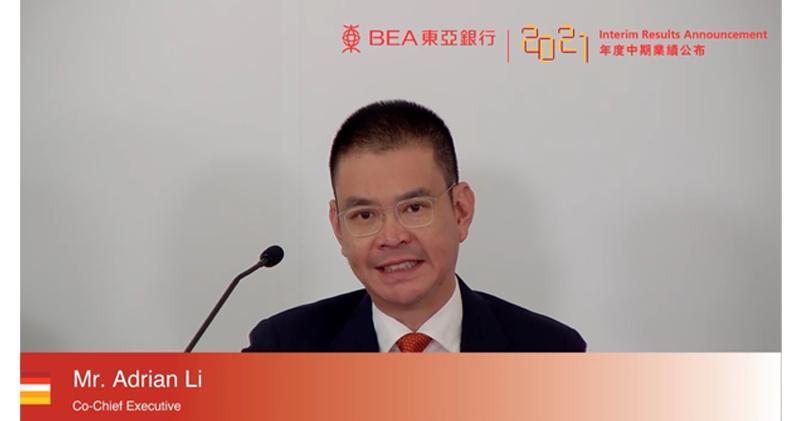 東亞銀行:出售東亞人壽已獲批 涉約60員工轉往友邦