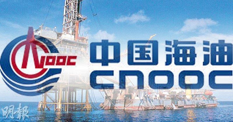 中海油上半年多賺2.2倍 中期息增5成至0.3元