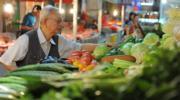 7月消費物價指數按年升3.7% 基本通脹率升至1.0%