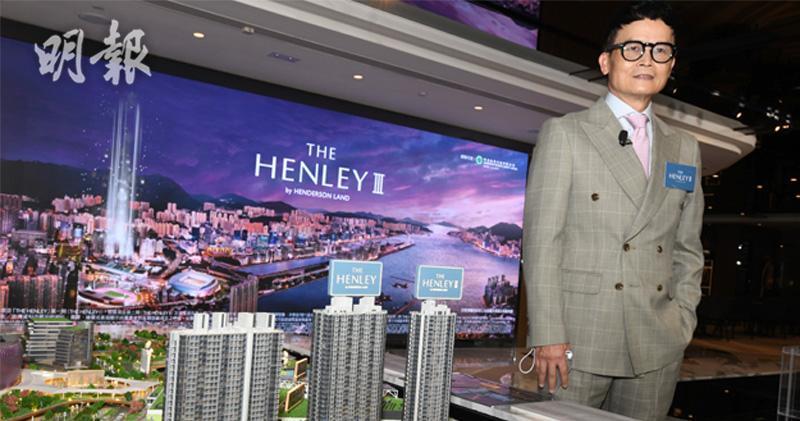 恒地HENLEY III擬下周上樓書及開放示位(劉焌陶攝)