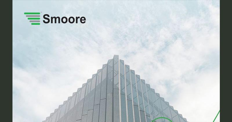 思摩爾國際績後反跌 跌幅創近三個月最大跌幅