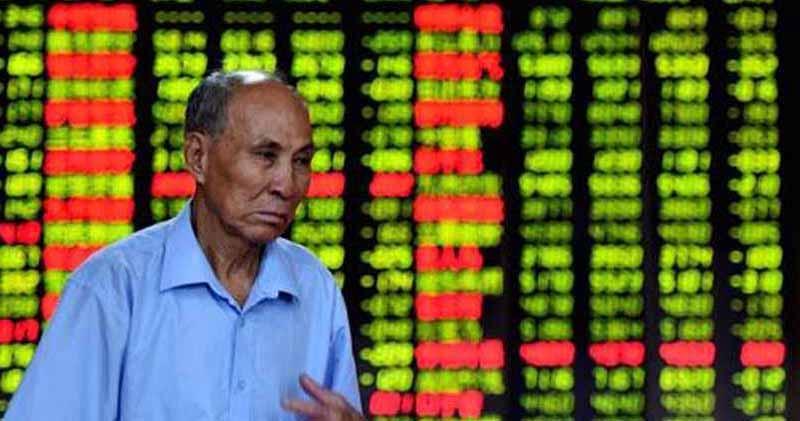 滬深兩市逾3400個股下跌 上證以半日低位收市