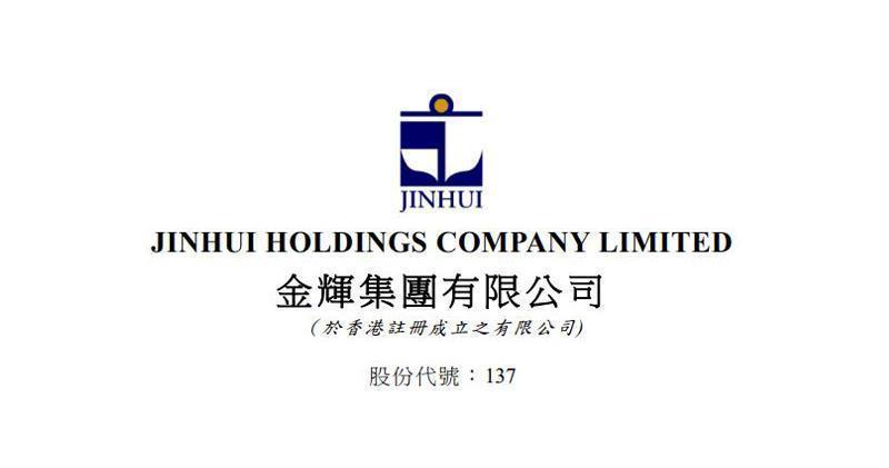 金輝漏報包括騰訊、港交所等多隻藍籌股交易