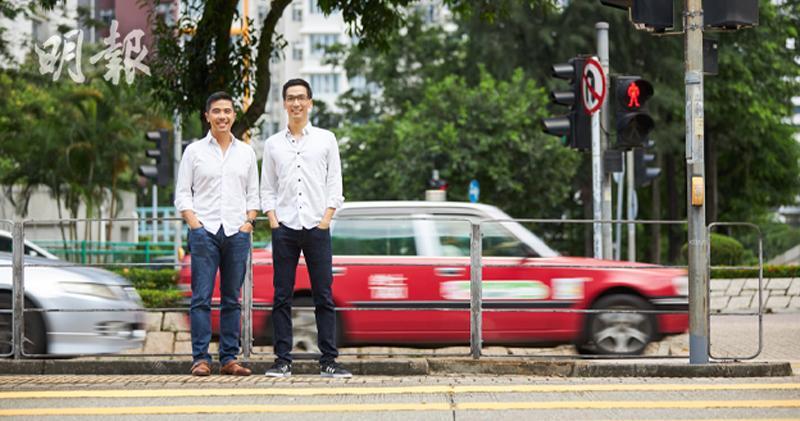 左: Uber 香港區總經理鍾志霆(Estyn)  右:HKTaxi 聯合創辦人 Kay Lui