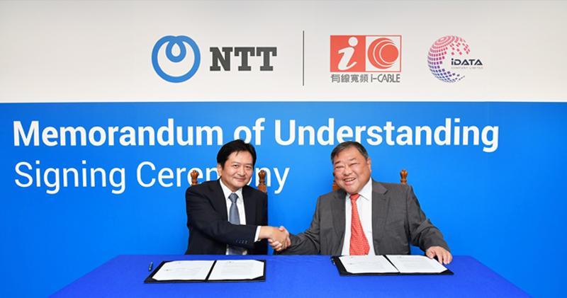 有線伙日本NTT推管理式網絡服務。左為NTT Ltd.北亞區及香港行政總裁平松太一 ,右為有線寬頻主席邱達昌。