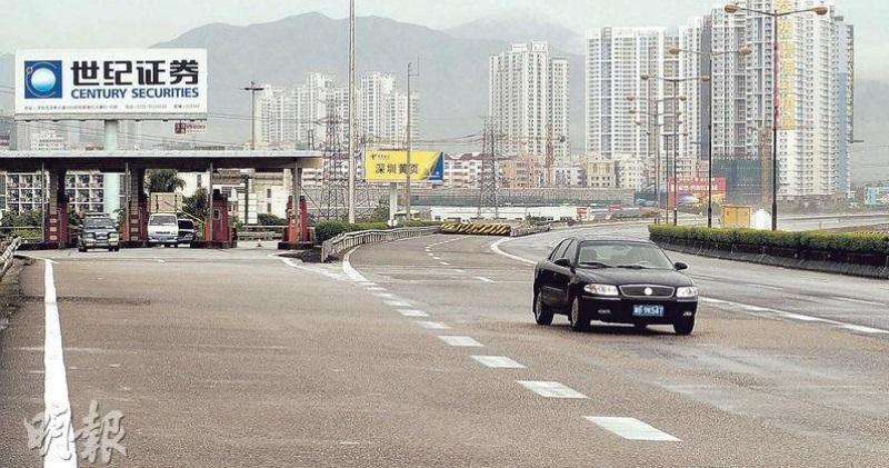 灣區發展中期多賺1.49倍至2.87億人幣 派中期息11.1港仙