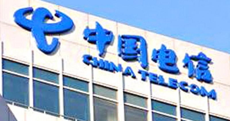 中國電信7月5G用戶按年增逾5000萬