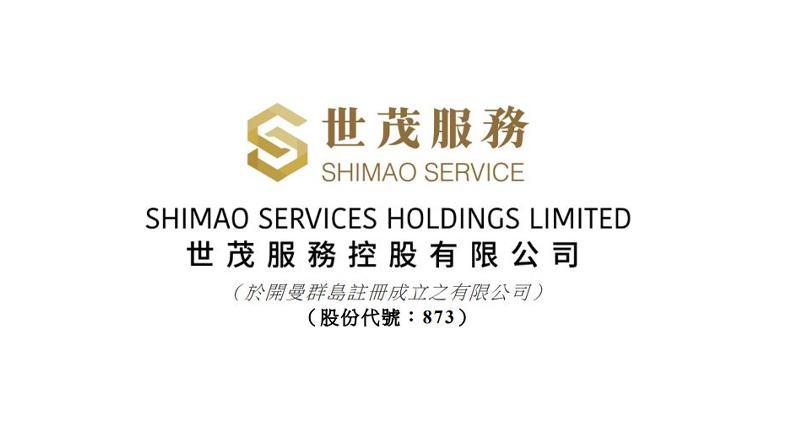 世茂服務8.4億元購江蘇智慧環保解決方案公司60%