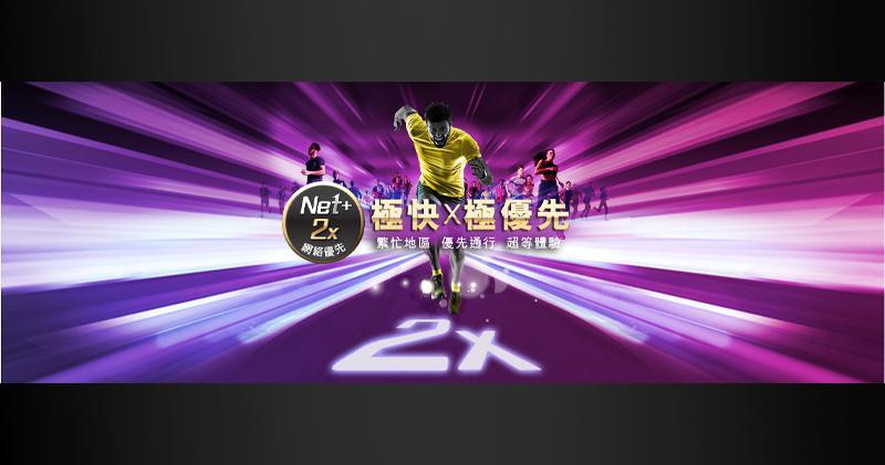 3香港推488元「5G 股票王」月費計劃 享串流報價服務