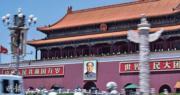 中國據報擬要求赴美上市的公司將數據交給第三方管理
