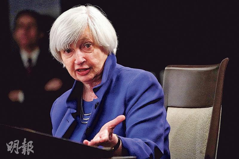 現任美國財長耶倫,她也是前任美聯儲主席。