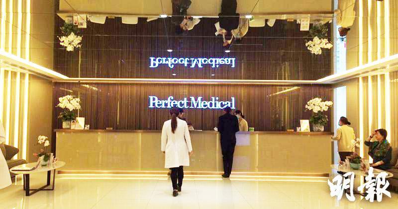 完美醫療主席歐陽江再增持98.6萬股