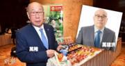 萬洲:無不法轉走內地公司資金 主席否認收受5%股權及逃稅指控