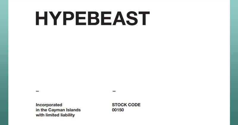 Hypebeast首季收益增57.9%至2億元 首季已簽訂合約價值升112%