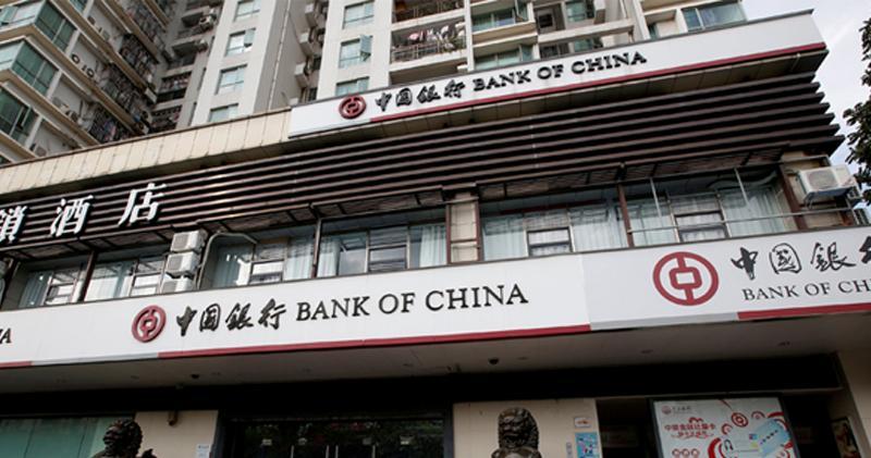 中國銀行出資130億澳門元設澳門子行