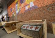中環街市正式試業 首階段租出八成舖位(劉焌陶攝)