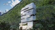 莊士等「賣殼」放售寶珊道28號逾4萬呎直立式獨立屋(相片來源:莊士機構網站)
