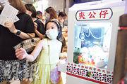 活化後的中環街市,保留不少舊香港的特色產品,包括「夾公仔機」,配上雪糕車造型,吸引小孩試玩。(劉焌陶攝)
