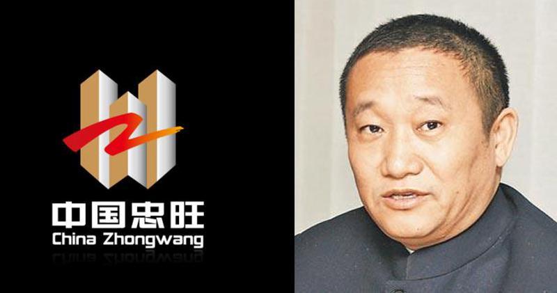 美國裁定六家與中國忠旺有關聯的公司欺詐罪名成立
