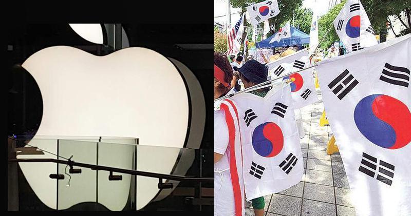 韓國或將禁止蘋果和Google向開發者抽佣 屬全球首例