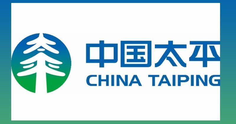 中國太平上半年總保費增長4.5% 中期多賺78%不派息