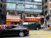 鄧成波家族4.5億沽太極樓逾8成業權 低三年前洽購價近3成