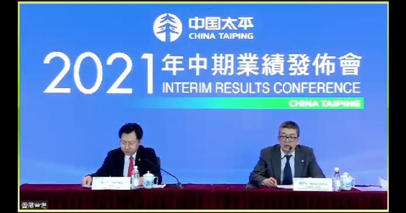 中國太平:全年壽險增長冀跑贏市場