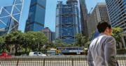 調查:香港外派員工整體薪酬下降 仍位列全球前五