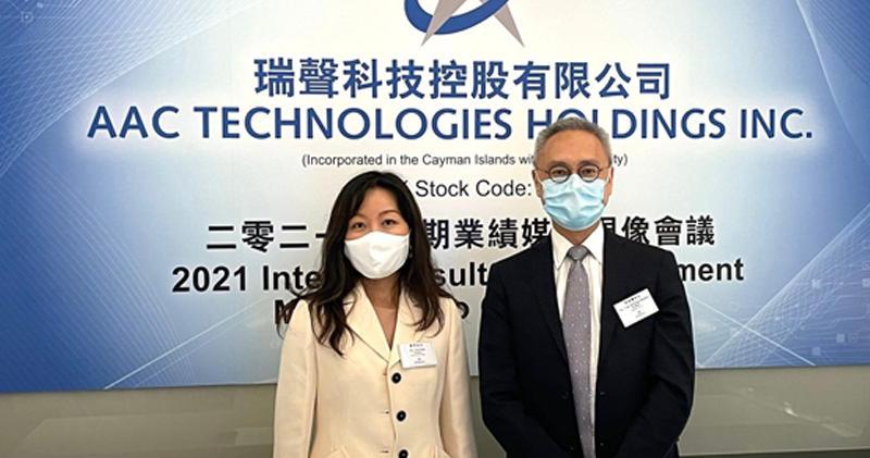 瑞聲:推進車載產品業務 下半年審慎樂觀。左為首席財務官郭丹,右為董事總經理莫祖權。