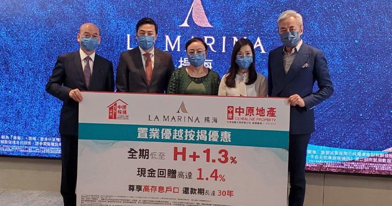 嘉里銷售及市場策劃副總裁(左二)、中原亞太區副主席兼住宅部總裁陳永傑(左一)及按揭董事總經理王美鳳(左四)