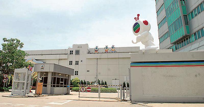 TVB上半年尚未扭虧 股價挫逾6%